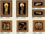 Tranh mạ vàng 24k MV013-Phật Di Đà