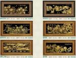 Tranh đồng mạ vàng 24k (sơn thủy hữu tình)
