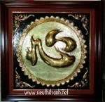 Tranh đồng mạ vàng- Chữ Tâm -A116