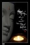 Phật Pháp-044