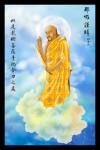 Phật-066