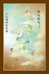 Phật Quán Thế Âm-072