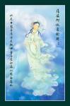 Phật Quán Thế Âm-073