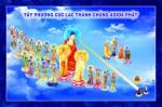 Phật Tam Thánh-175B