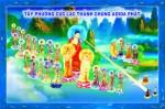 Phật Tam Thánh-175C