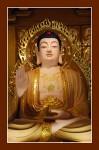 Phật ADIDA 161 (ép laminater đổ bóng)