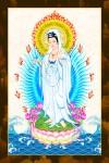 Phật Quán Thế Âm 230 (ép laminater đổ bóng)