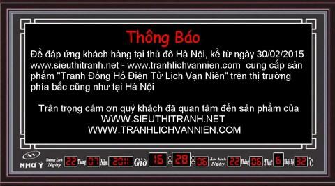 """Thông Báo bán """"Tranh lịch vạn niên tại Hà Nội"""""""