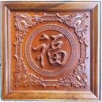 Tranh gỗ hương đỏ nghệ thuật -chữ Phúc-tg051