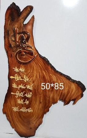 Tranh gỗ thư pháp chữ Lộc TG034