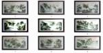 10 mẫu tranh thủy mặc, Sơn Thủy- TM71