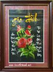 Tranh thêu, Gia Đình – F120