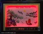 Tranh lịch thêu đèn led, Thuận Buồm Xuôi Gió -2066