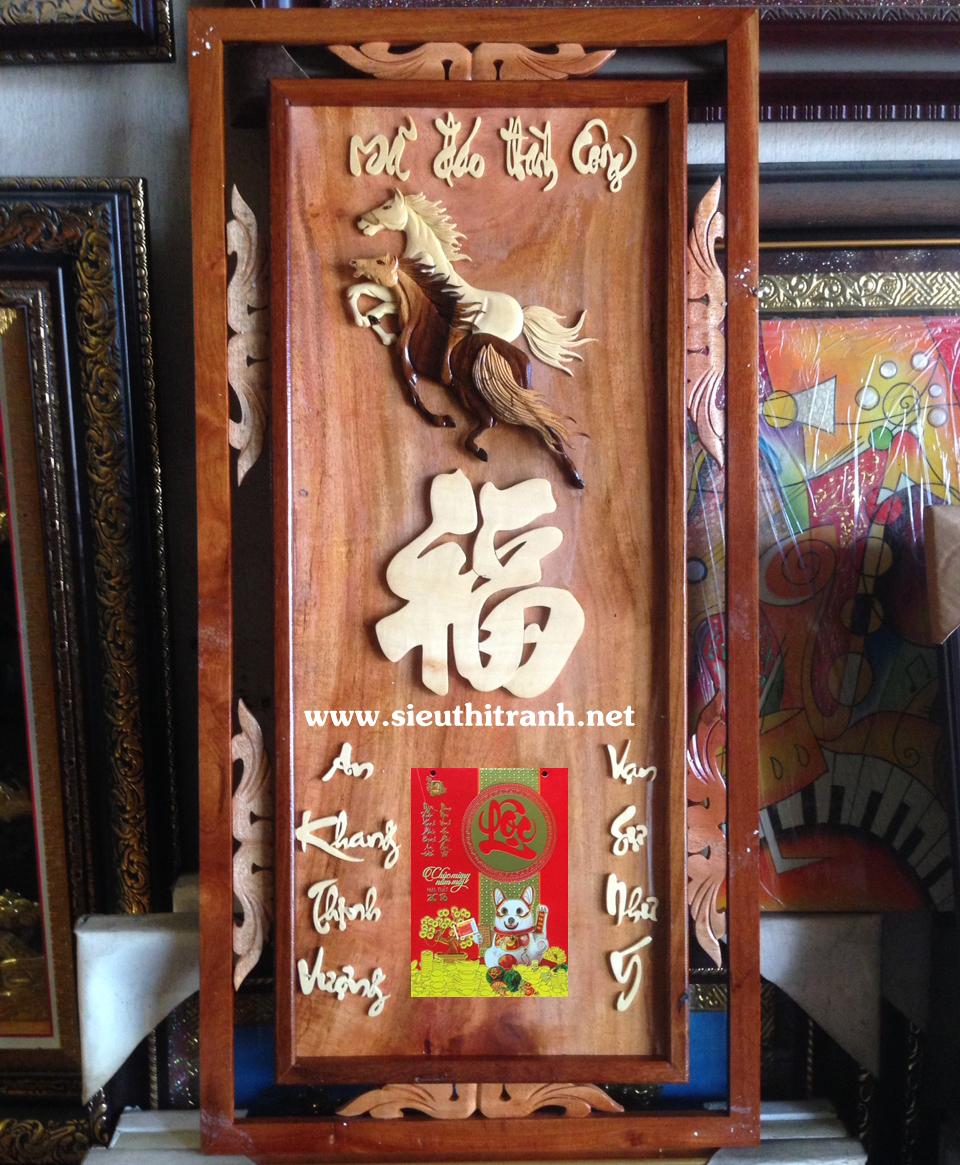 Đốc lịch gỗ chữ Phúc ,mã đáo -TG176