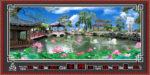 Tranh lịch vạn niên Hồ Thiên Nga- MS714